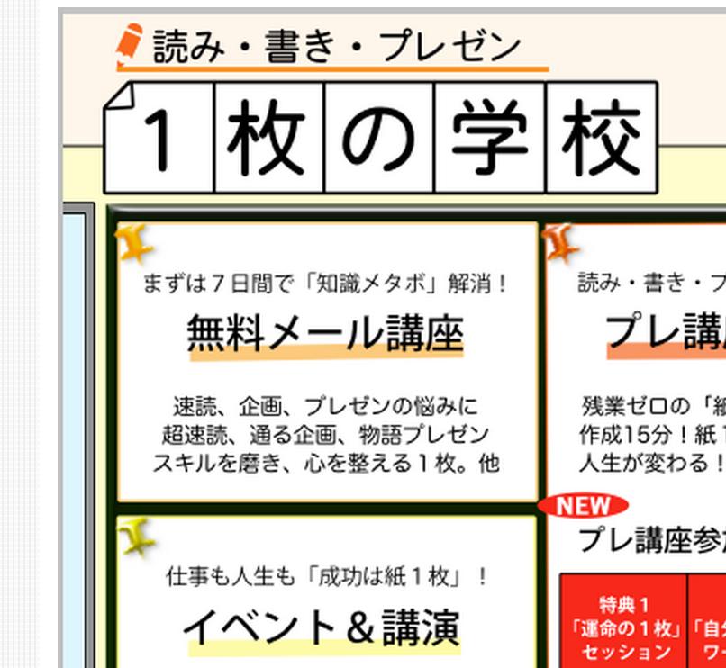スクリーンショット 2014-11-19 9.37.34