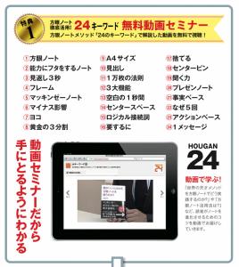 スクリーンショット 2014-12-03 7.38.18