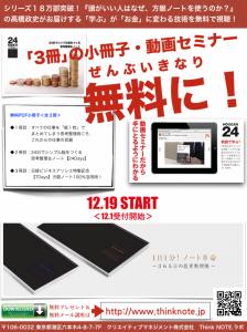 スクリーンショット 2014-12-20 13.30.29