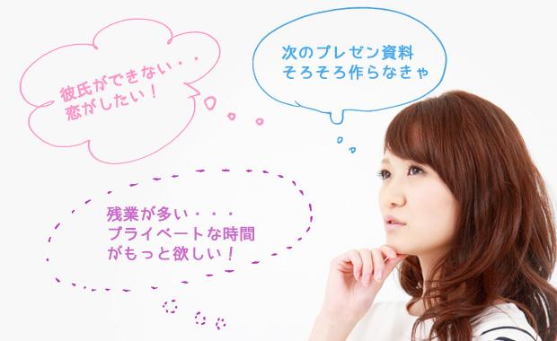 マイナビ_kanki_main