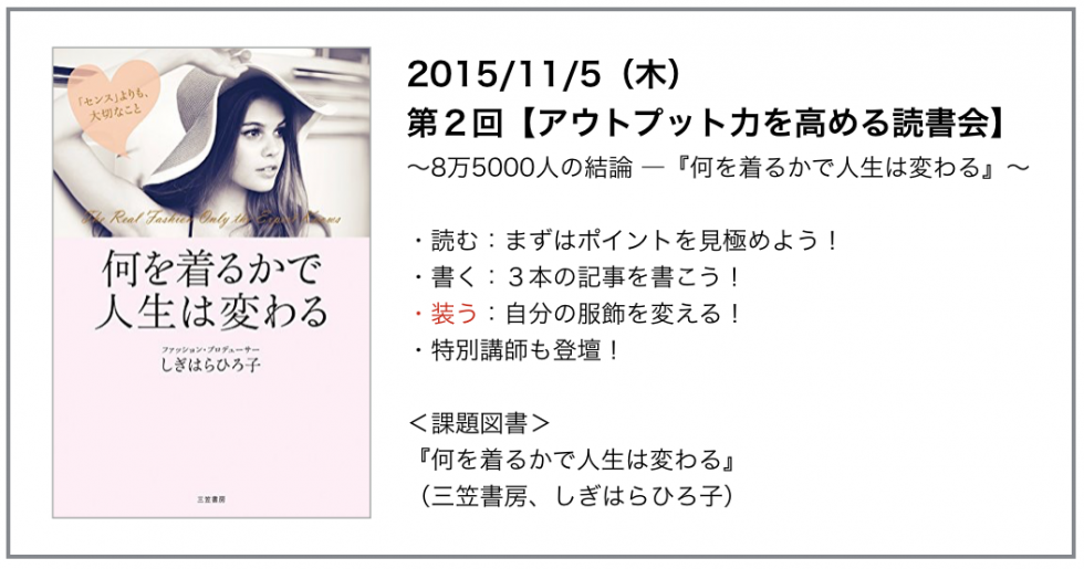 スクリーンショット 2015-09-28 10.55.33