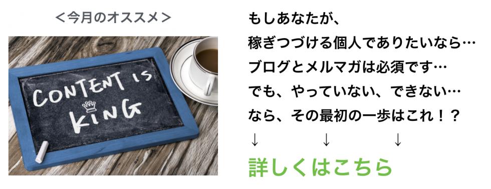スクリーンショット 2016-04-06 09.40.25