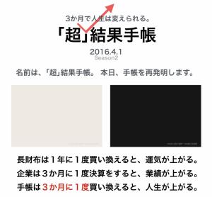 スクリーンショット 2017-03-11 11.15.38
